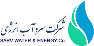 شرکت سروآب انرژی